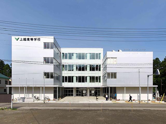 上越高等学校校舎改築工事(JV)