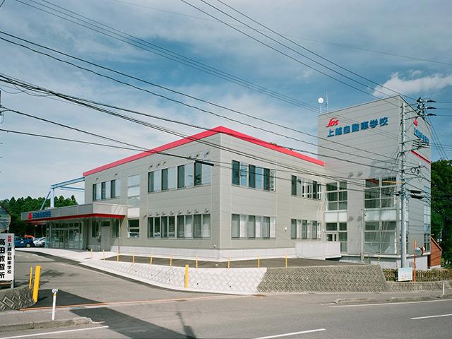 上越自動車学校統合校舎(仮称)新築工事